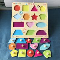 木质幼儿童蒙氏早教益智玩具手抓1-3岁宝宝拼图形状配对嵌板认知
