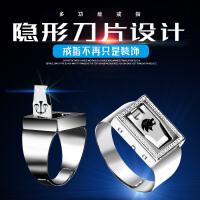 一代指环刀防身防狼用品暗器戒指(非喷雾剂)高科技特种兵男女装备防卫武器