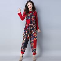 两件套女秋装新款民族风女装盘扣长袖t恤+长裤中国风两件套