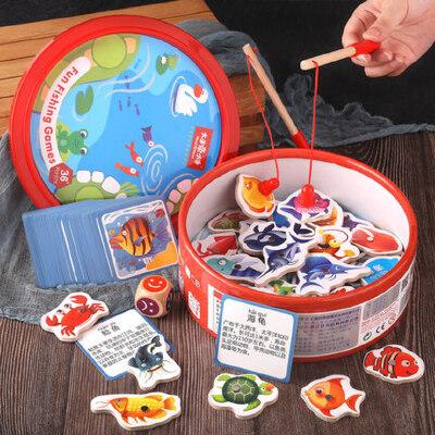 儿童钓鱼玩具套装磁性鱼小孩宝宝益智小鱼男孩1-2女孩3岁半多功能