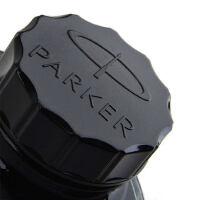 parker派克钢笔墨水57ml专柜正品墨水笔官方店非碳素墨水QUINK蓝黑色纯黑黑色商务高档办公专柜正品旗舰*
