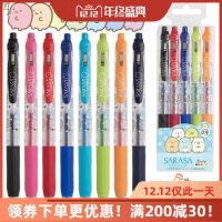JJ15角落生物企鹅刺猬限定日本ZEBRA斑马SARASA彩色按动中性笔0.4mm/0.5mm可爱卡通少女系列手帐用彩