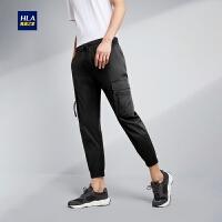 HLA/海澜之家时尚工装休闲裤2020春季新品束脚口舒适长裤男