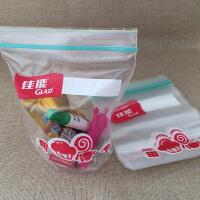 Glad 佳能零食小密封袋小密实袋零食袋防潮袋 食品袋13cm*13cm20个盒装hp520n