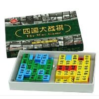 奇点桌游 四国大战军棋密胺陆战棋 家庭亲子游戏儿童益智玩具