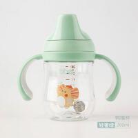吸管杯婴儿喝水杯子 儿童水杯带吸管宝宝学饮杯PPSU
