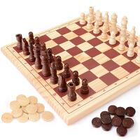 儿童木质学生国际象棋玩具跳棋西洋棋初学者桌面游戏棋