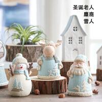 家居饰品陶瓷摆件情人节礼物北欧装饰品工艺品创意礼品桌面摆设