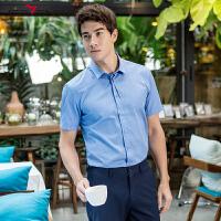 柒牌短袖衬衫 夏季新品青年男士纯棉短衬商务休闲短袖正统衬衣