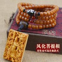 藏式血丝菩提子108颗项链金丝菩提子手串手链佛珠念珠桶珠男女款