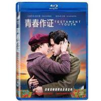 正版现货包发票蓝光电影DVD 青春作证-蓝光影碟BD 电影
