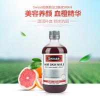 【包邮包税】当当海外购Swisse 胶原蛋白口服液 500毫升/二瓶装