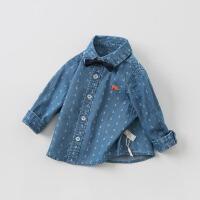 戴维贝拉春季新款男童衬衫宝宝全棉牛仔衬衣DB10179