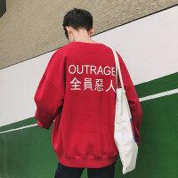 运动外套男士秋季港风卫衣韩版潮流衣服宽松新款休闲长袖外衣套头