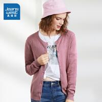 [到手价:66.3元]真维斯针织开衫女2019秋装新款时尚舒适薄款外套空调衫外搭防晒衣