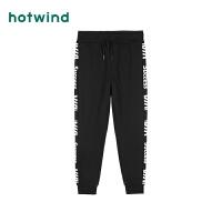 【4.4-4.6 1件3折】热风男士拼接卫裤F28M8404