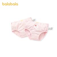 巴拉巴拉女童内裤棉儿童三角短裤宝宝网孔舒适透气清凉萌趣两条装夏