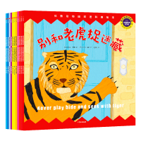 野生动物到我家:伦敦动物园双语科普绘本系列(全11册)