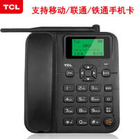 TCL无线座机GF100插卡电话机插移动联通手机卡联通固话卡固定电话 GF203电信卡专用 电话簿