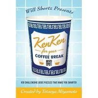 【预订】Will Shortz Presents Kenken for Your Coffee Break: