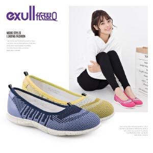 依思q新款时尚拼接透气针织布休闲鞋单鞋女鞋