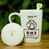 创意礼品情侣杯子一对创意潮流韩版刻字陶瓷马克杯定制水杯结婚咖啡杯带盖 浅青色 奥曼