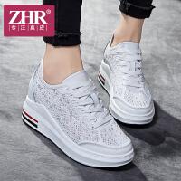 【掌柜推荐】ZHR新款平底女鞋韩版小白鞋休闲鞋厚底鞋子单鞋百搭网鞋