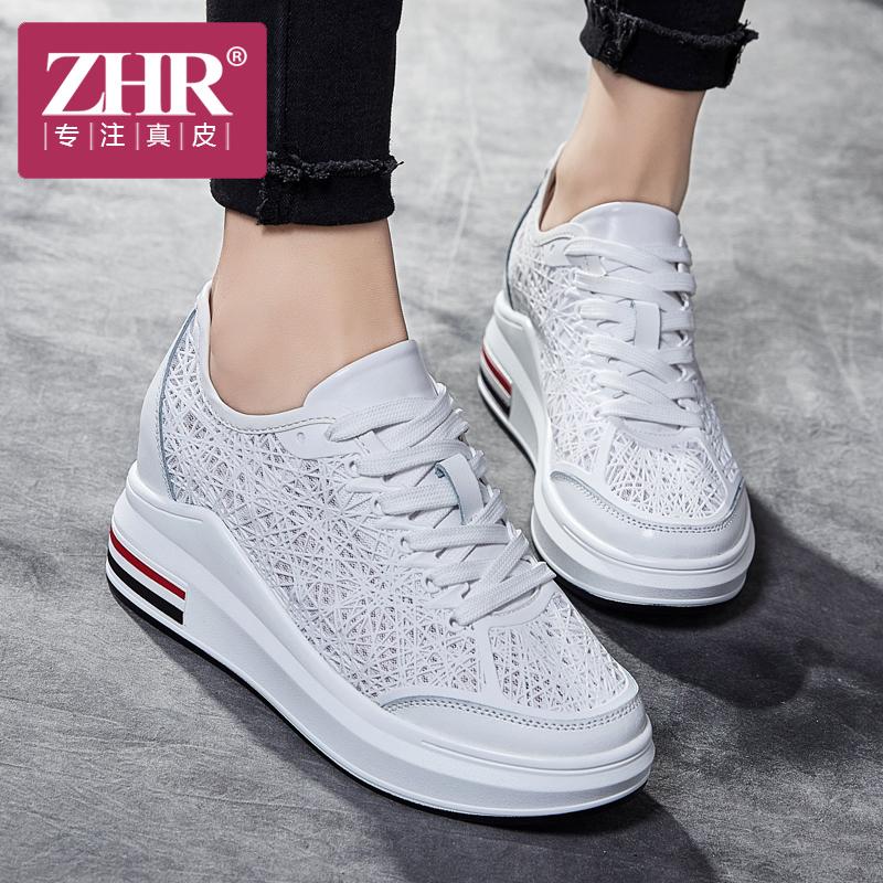 ZHR2018春季新款平底女鞋韩版小白鞋休闲鞋厚底鞋子单鞋百搭网鞋AH38