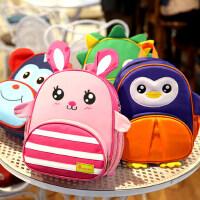 幼儿园书包男宝宝1-3-6岁可爱小孩包包女童防走失背包儿童双肩包