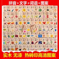 积木拼装玩具益智6-7-8-9-10岁男女孩子 儿童3-4-5周岁启蒙智力积