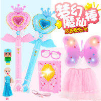 仙女魔法棒儿童公主翅膀巴拉拉套装小魔仙玩具投影发光女孩魔仙棒