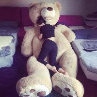 2米大熊公仔泰迪熊猫毛绒玩具送女友1.6抱抱熊娃娃可爱睡觉抱女孩