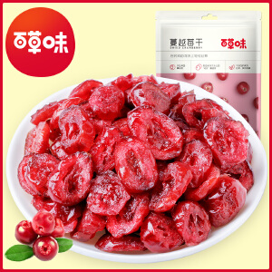 满300减210【百草味 _蔓越莓干】休闲零食 蜜饯果脯 100g 水果干 美国进口原料