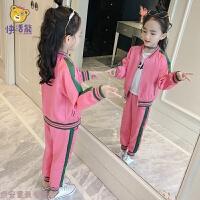 冬季女童秋装2018新款儿童韩版女大童春秋洋气时尚套装时髦运动两件套秋冬新款