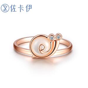 佐卡伊蜗牛小姐钻石女戒求婚戒指时尚新款玫瑰18k钻戒女正品珠宝