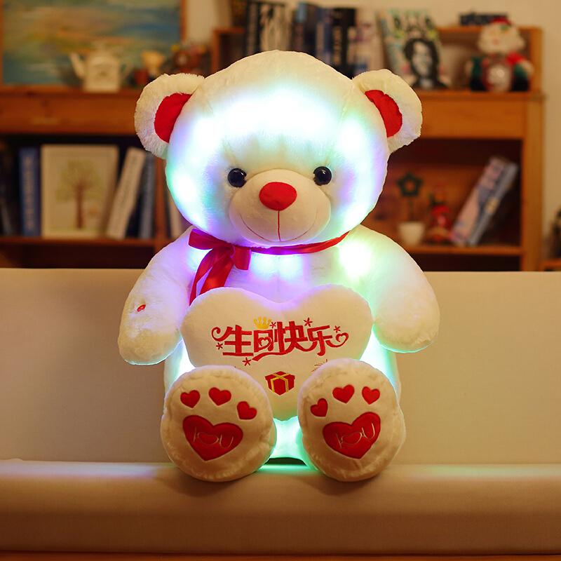 发光泰迪熊猫公仔熊毛绒布娃娃玩具女孩儿童生日礼物送女友 发货周期:一般在付款后2-90天左右发货,具体发货时间请以与客服协商的时间为准