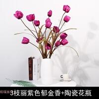仿真花卉郁金香单枝绢花假花装饰花落地客厅家居饰品花瓶花艺摆件