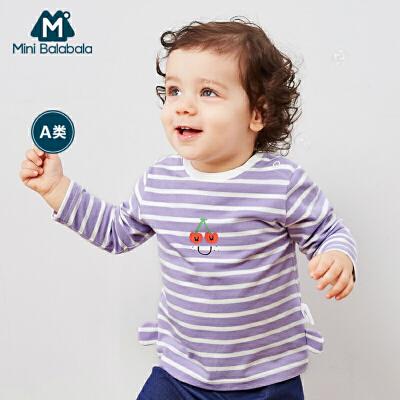 迷你巴拉巴拉婴儿针织条纹T恤2019春季新款男女宝宝内搭长袖上衣
