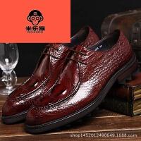 米乐猴 商务休闲鞋男品牌男鞋男鞋 上海新款英伦增高鳄鱼纹尖头男士皮鞋