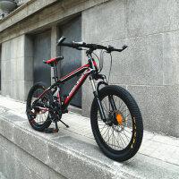 耐嘛自行车20寸山地车儿童小孩21变速单车男女小学生5-12岁 1.2M-1.5M