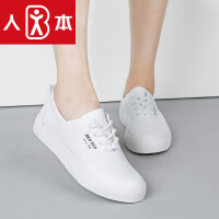 人本秋季平底纯色透气休闲小白鞋女 韩版系带低帮情侣运动鞋女鞋