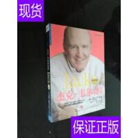 [二手旧书9成新]杰克・韦尔奇自传 /[美]韦尔奇、[美]拜恩 著;?