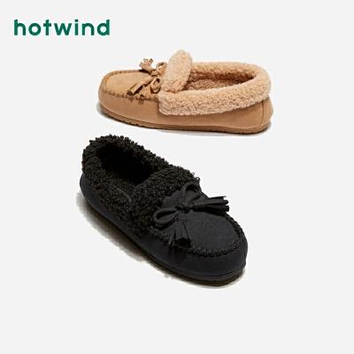 热风女鞋百搭平底加绒休闲毛毛鞋女外穿单鞋H10W9310 全场满2件包邮