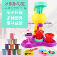 【直降3折起】DIY橡皮泥无毒彩泥套装益智儿童玩具3-6周岁粘土男女孩玩具