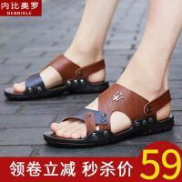 【热卖爆款】夏季新款凉鞋男士休闲鞋透气沙滩鞋