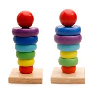 木制质婴幼儿童宝宝男女孩智力玩具七彩彩虹塔套圈套柱配对积木