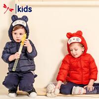 红蜻蜓儿童短款羽绒服2018新款童装中童纯色时尚男女保暖连帽外套