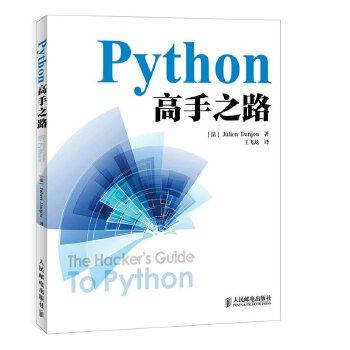 设计教程教材 零基础学习python核心编程基础教程手册 计算机语言编程