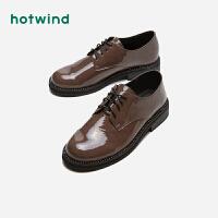 【5.26-5.31 1件4折】英伦小皮鞋女士韩版百搭2019新款秋季羊皮棕色休闲鞋H01W9313