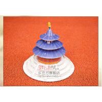乐立方立体拼图纸模型 北京天安门/天坛/故宫太和殿 3选1智力拼图